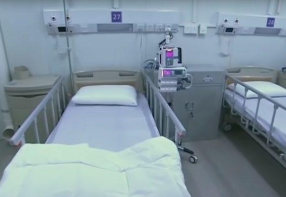 En Colombia habrían solo 750 camas para atender la crisis del Coronavirus