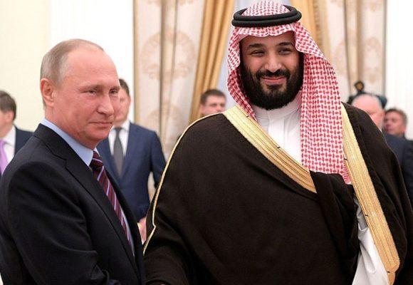 Salvador acuerdo entre Arabia S. y Rusia sobre petróleo