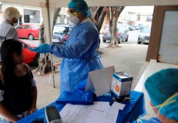 Coronavirus y salud pública