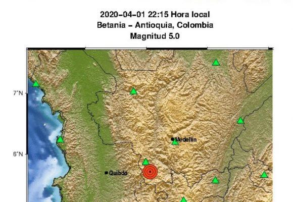 Fuerte temblor se sintió en Antioquia y en Bogotá