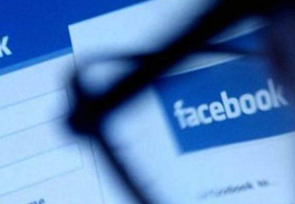 La batalla perdida de Facebook con las 'fake news'