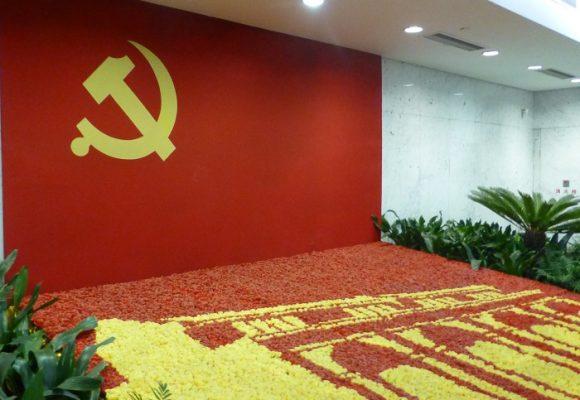 La culpa es del Partido Comunista de China