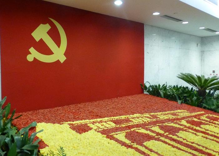 Una coalición mundial para rechazar al Partido Comunista de China