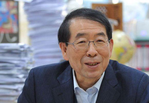 ¿Se suicidó el alcalde de Seúl?