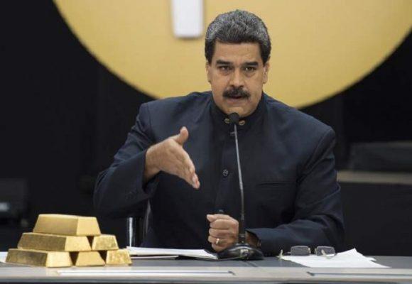 El preocupante precedente que crea la decisión del Banco de Inglaterra sobre el oro venezolano