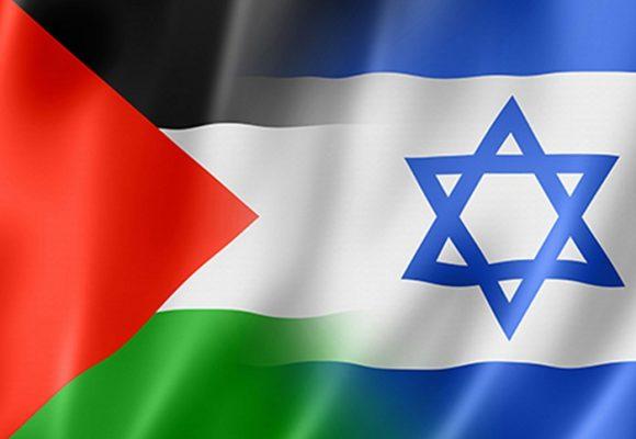 El origen del conflicto palestino-israelí