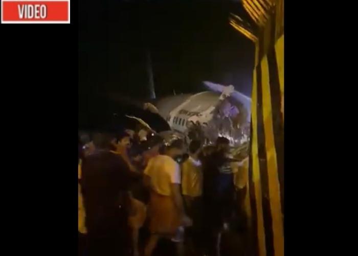 VIDEO: Partido en dos quedó avión tras aterrizaje de emergencia en la India