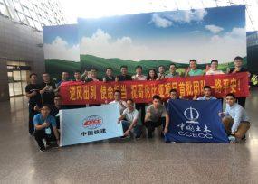 El vuelo de Avianca que trae a los chinos del Metro de Bogotá