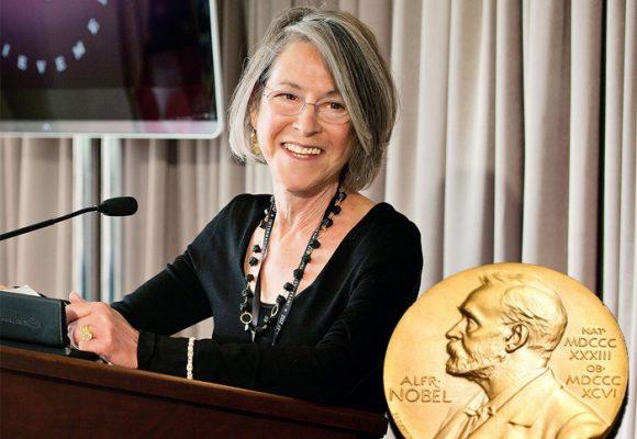 La poetisa Louise Glück se lleva el Nobel de Literatura 2020