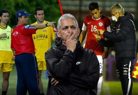 La hora cero para el entrenador Reinaldo Rueda