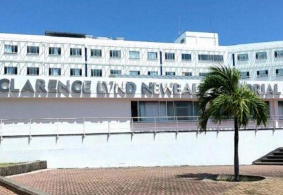 Nueva vergüenza nacional: se inunda hospital en San Andrés