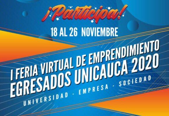 Universidad, empresa y sociedad, unidos alrededor del talento y la creatividad de los unicaucanos