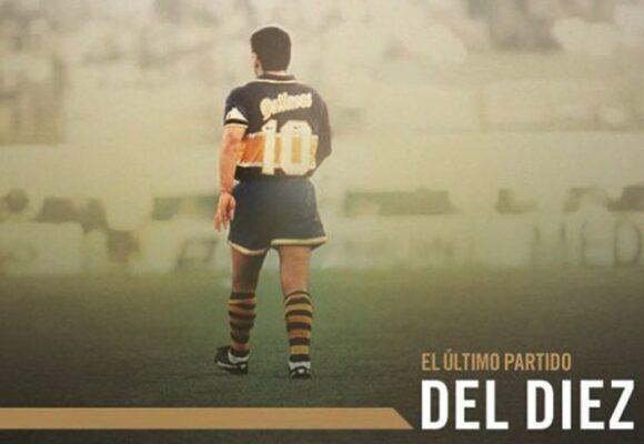 La recta final de Maradona: quince días de declive
