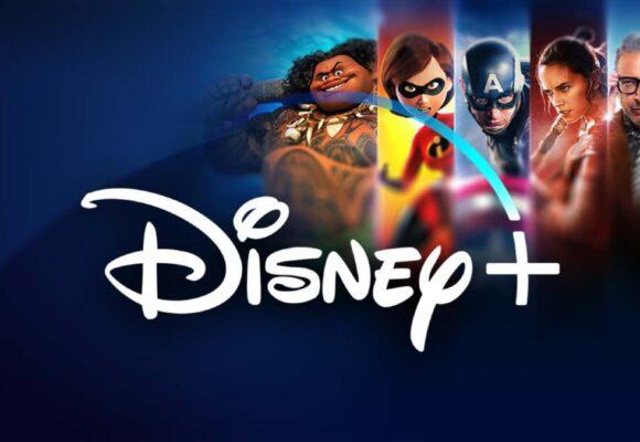 No vale la pena pagar por Disney Plus