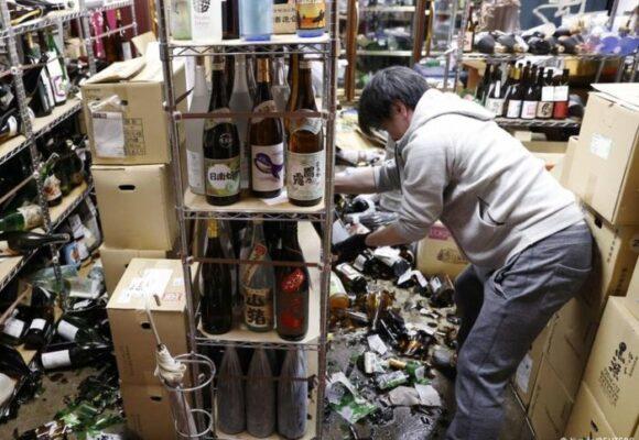 Temblor  de 7,1 sacude a Japón