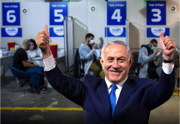 Benjamin Netanyahu espera nueva victoria después de convertir a Israel en líder en vacunación