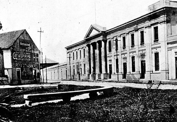 La Aduana de Barranquilla 100 años: un siglo es un ciclo (I)