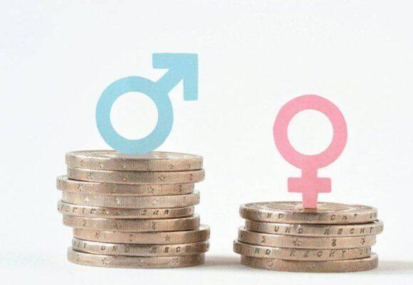 De la brecha salarial de género