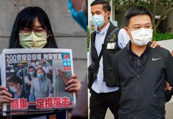 Tensión en Hong Kong por el arresto de cinco periodistas