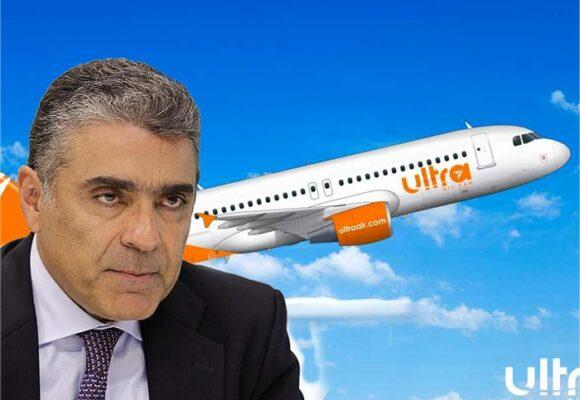 El reposo de David Bojanini duró poco: presidirá junta directiva de Ultra Air