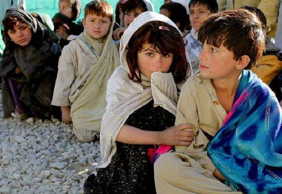 A la mujer afgana