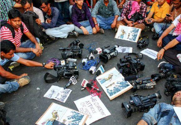 ¿Está mandada a recoger la ética en los medios de comunicación?