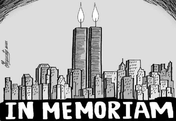 Caricatura: In Memoriam